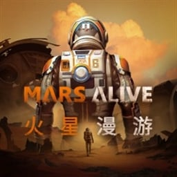 Mars Alive (CN)