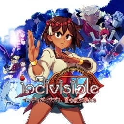 Indivisible (JP)