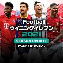 eFootball PES 2021 SEASON UPDATE (JP)