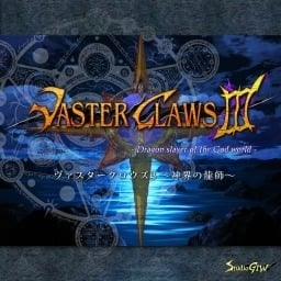 Vaster Claws 3