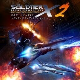 Söldner-X 2: Final Prototype Definitive Edition (Asia)