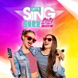 Let's Sing 2021 (HK/TW)