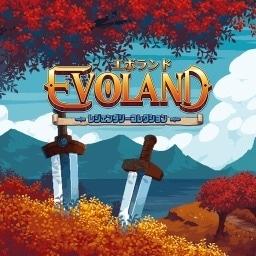 Evoland Legendary Edition (JP)