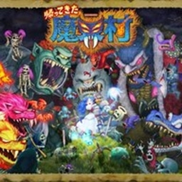 Ghosts 'n Goblins Resurrection (JP)