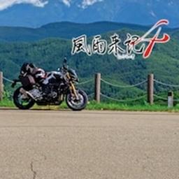 Fuuraiki 4
