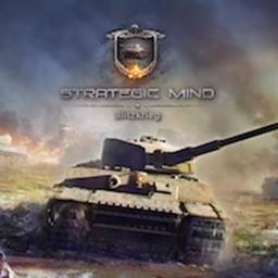 Strategic Mind: Blitzkrieg (EU)