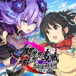 Neptunia x Senran Kagura: Ninja Wars (JP)