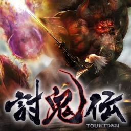 Toukiden: The Age of Demons (JP) (Vita)