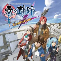 The Legend of Heroes: Zero no Kiseki Evolution (JP) (Vita)