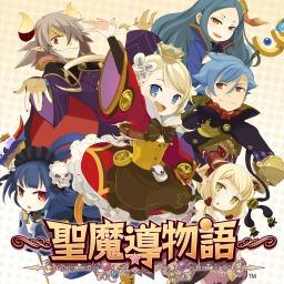 Sorcery Saga: Curse of the Great Curry God (JP) (Vita)