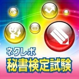 NextRev: Hisho Kentei Shiken (Vita)