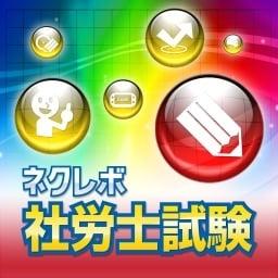 NextRev: Sharoushi Shiken (Vita)