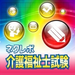 NextRev: Kaigo Fukushishi Shiken (Vita)