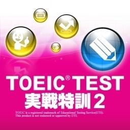 TOEIC Test: Jissen Tokkun 2 (Vita)