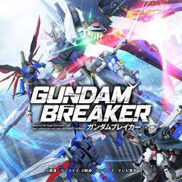 Gundam Breaker (Vita)