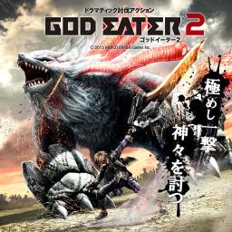 God Eater 2 (Vita)