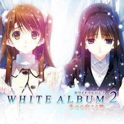 White Album 2 (Vita)