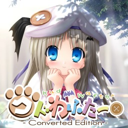Kud Wafter Converted Edition (Vita)