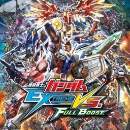 Mobile Suit Gundam: Extreme Vs. Full Boost