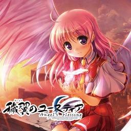 Aiyoku no Eustia: Angel's Blessing (Vita)
