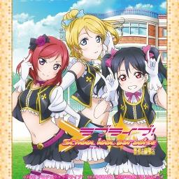 Love Live! School Idol Paradise: Vol. 2 BiBi (Vita)