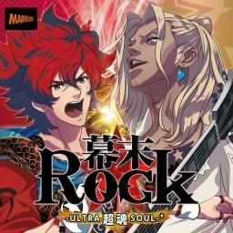 Bakumatsu Rock: Ultra Soul (Vita)