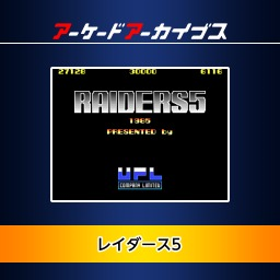 Arcade Archives Raiders 5