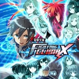 Dengeki Bunko: Fighting Climax (HK/TW)