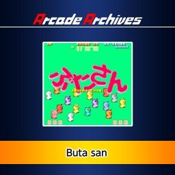 Arcade Archives: Buta san