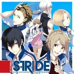 Prince of Stride (Vita)