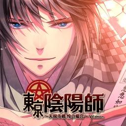 Tokyo Onmyouji ~Tengenjibashi Rei no Baai~ V Edition (Vita)