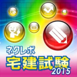 NextRev: Takken Shiken 2015 (Vita)