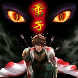 Raishi (Vita)