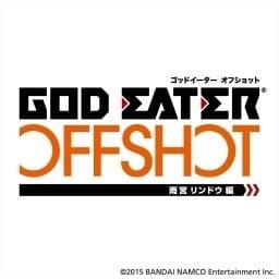 God Eater Off Shot: Scene Rindou