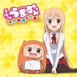 Himouto! Umaru-chan ~Himouto! Ikusei Keikaku~ (Vita)