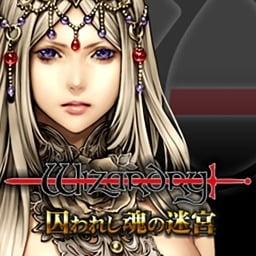 Wizardry: Labyrinth of Lost Souls (JP) (Vita)