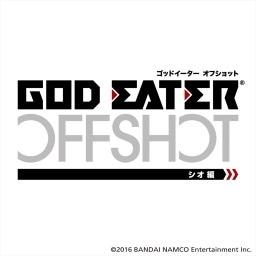 God Eater Off Shot: Scene Chiot