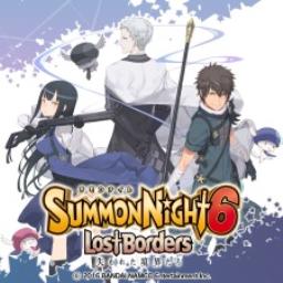 Summon Night 6: Lost Borders (JP)