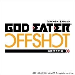 God Eater Off Shot: Scene Kouta