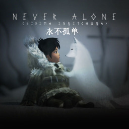 Never Alone (CN)