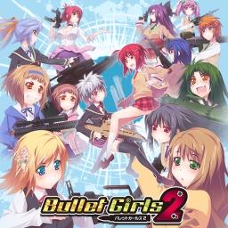 Bullet Girls 2 (Vita)