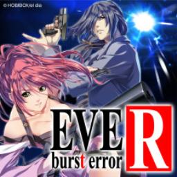 EVE burst error R (Vita)