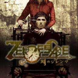 Zero Escape: Zero Time Dilemma (JP) (Vita)