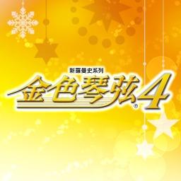 Kin'iro no Corda 4 (HK/TW) (Vita)