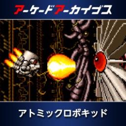 Arcade Archives Atomic Robo-Kid