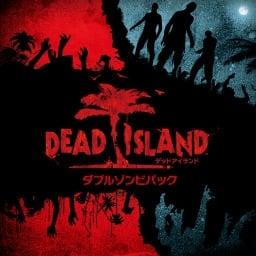 Dead Island (JP) (PS3)