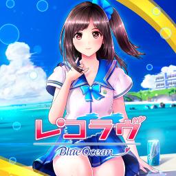 Reco Love Blue Ocean (Vita)