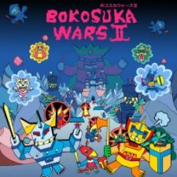 Bokosuka Wars II (JP)