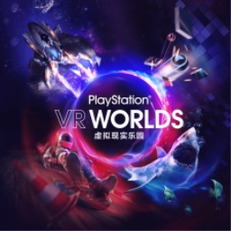 PlayStation VR Worlds (CN)