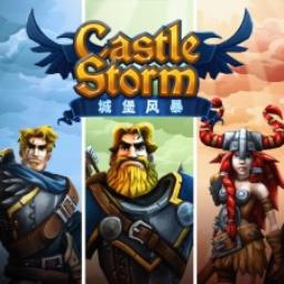 CastleStorm Complete Edition (CN)
